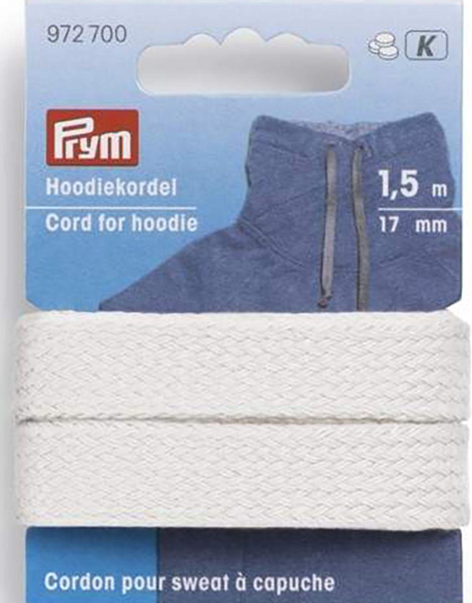 Cordon sweat à capuche 17 mm - Blanc