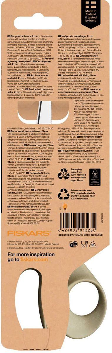 Ciseaux Fiskars recyclés universels 21 cm